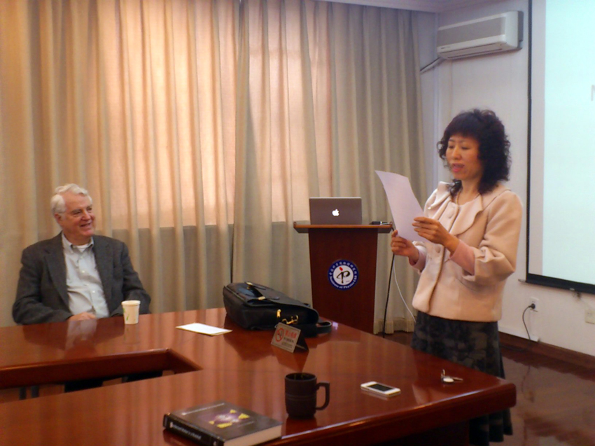 美国宾夕法尼亚州立大学gerald D Mahan院士访问光物理实验室 中国科学院光物理重点实验室 border=